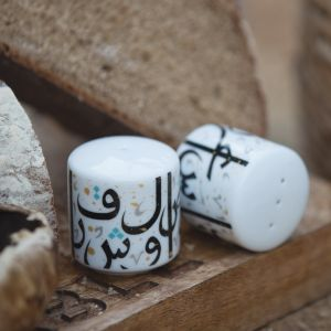 Tarateesh Salt and Pepper Shakers