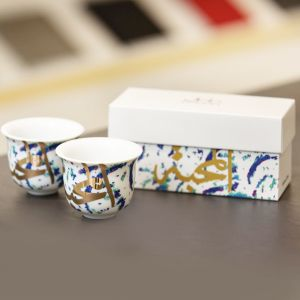 Gift Box Of 2 Fairuz Arabic Coffee Cups