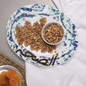 Fairuz Oval Platter