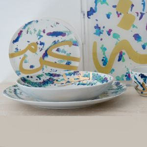 Fairuz Soup Bowl