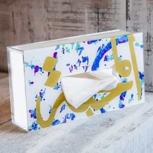 Fairuz Tissue Box
