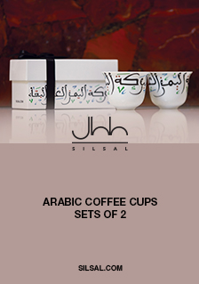 Gift Box Of 2 Arabic Coffee Cups